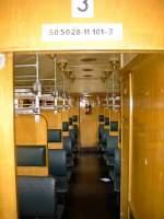 bw-stasfurt/83481/eilzugwagen-der-deeutschen-reichsbahn-sonderzug-aus Eilzugwagen der Deeutschen reichsbahn (Sonderzug aus Berlin im Bw Staßfurt Juni 2005)